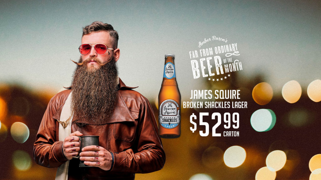 James squireビール